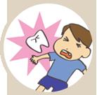 けがで抜け落ちた歯は戻る可能性があります